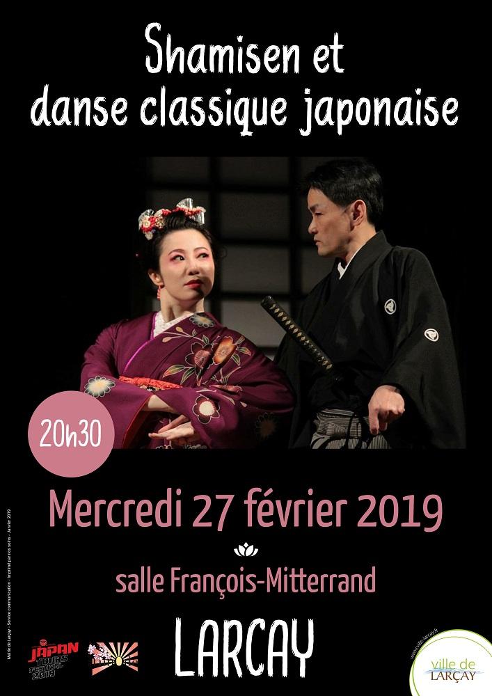 Shamisen et danse classique japonaise # Larçay @ Salle François Mitterand | Larçay | Centre-Val de Loire | France