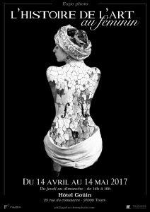 L'Histoire de l'Art au féminin # Tours @ Hôtel Gouin | Tours | Centre-Val de Loire | France