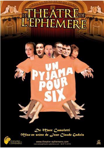 Un Pyjama pour Six # Saint - Avertin @ Nouvel Atrium | Larçay | Centre-Val de Loire | France