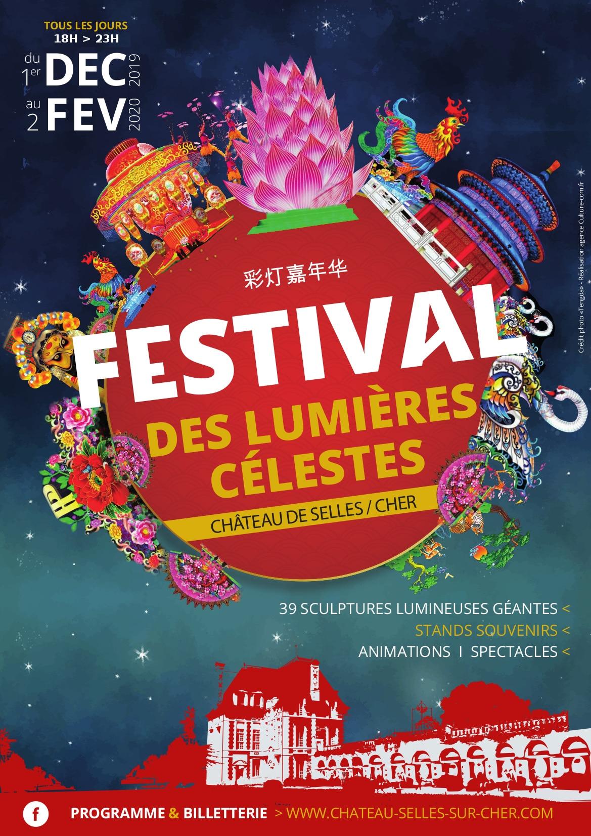 Festival des lumières célestes # Selles sur Cher @ Château